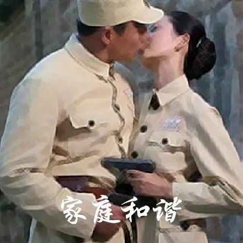 http://www.weixinrensheng.com/caijingmi/2636538.html