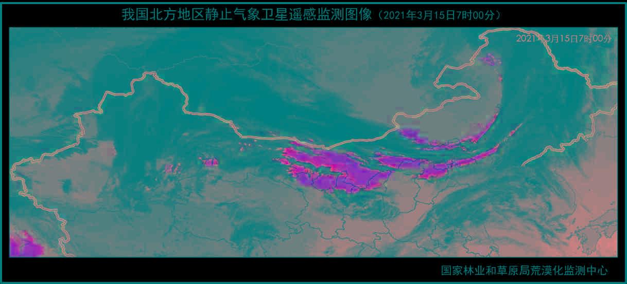今春我国北方地区首次发生大范围沙尘暴天气,主要起源于蒙古国