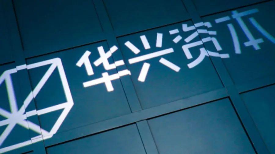 华兴资本计划为四期人民币基金募集100亿元,平均内部回报率为45%