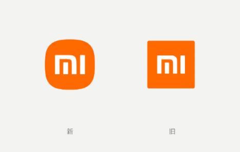 """小米官网正式启用新Logo 网友发现了一行""""神奇""""代码"""