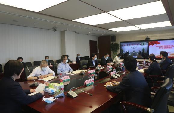 学党史 悟思想 办实事 开新局 农银人寿扎实推进党史学习教育