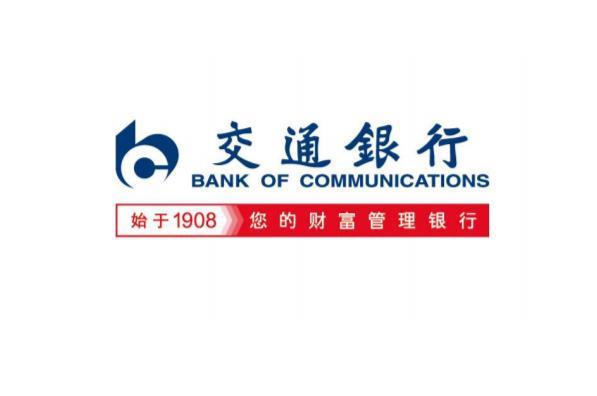 """""""晨星降交行(03328-HK)目标价至6港元 评级升至买入原创"""