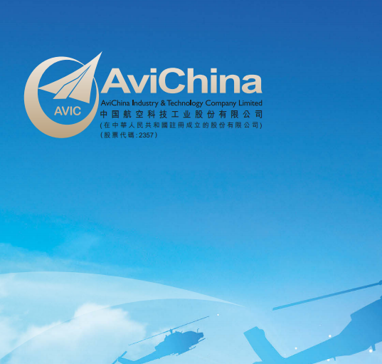 中航科工(02357-HK):中航光电(002179-CN)首季盈喜对其带来积极影响