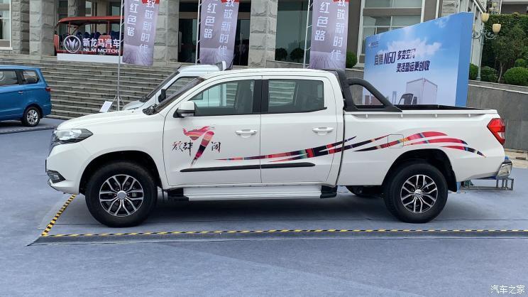 有望今年下半年推出 启腾龙7车型亮相
