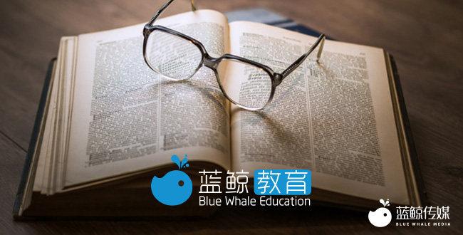 蓝鲸教育一周热闻:教育政策密集发布,央视曝光理财课骗局