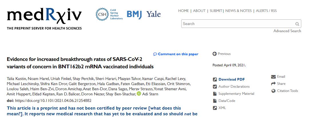 研究发现:接种辉瑞疫苗后 感染南非变种病毒几率暴增7倍
