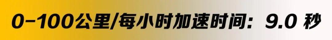 """赛道暴虐宝马新3系 打脸""""豪华=不运动""""键盘论丨圈速度"""