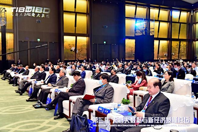 释放大数据大能量迎来新经济新增长——第二届天府大数据与新经济发展论坛成功举办