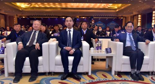 2021世界非遗传承人大会塔元庄捷昵非遗电商论坛成功召开