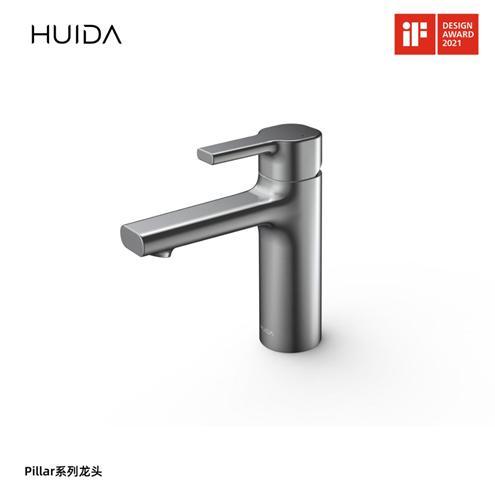 惠达卫浴斩获六项iF Design award 2021产品设计大奖