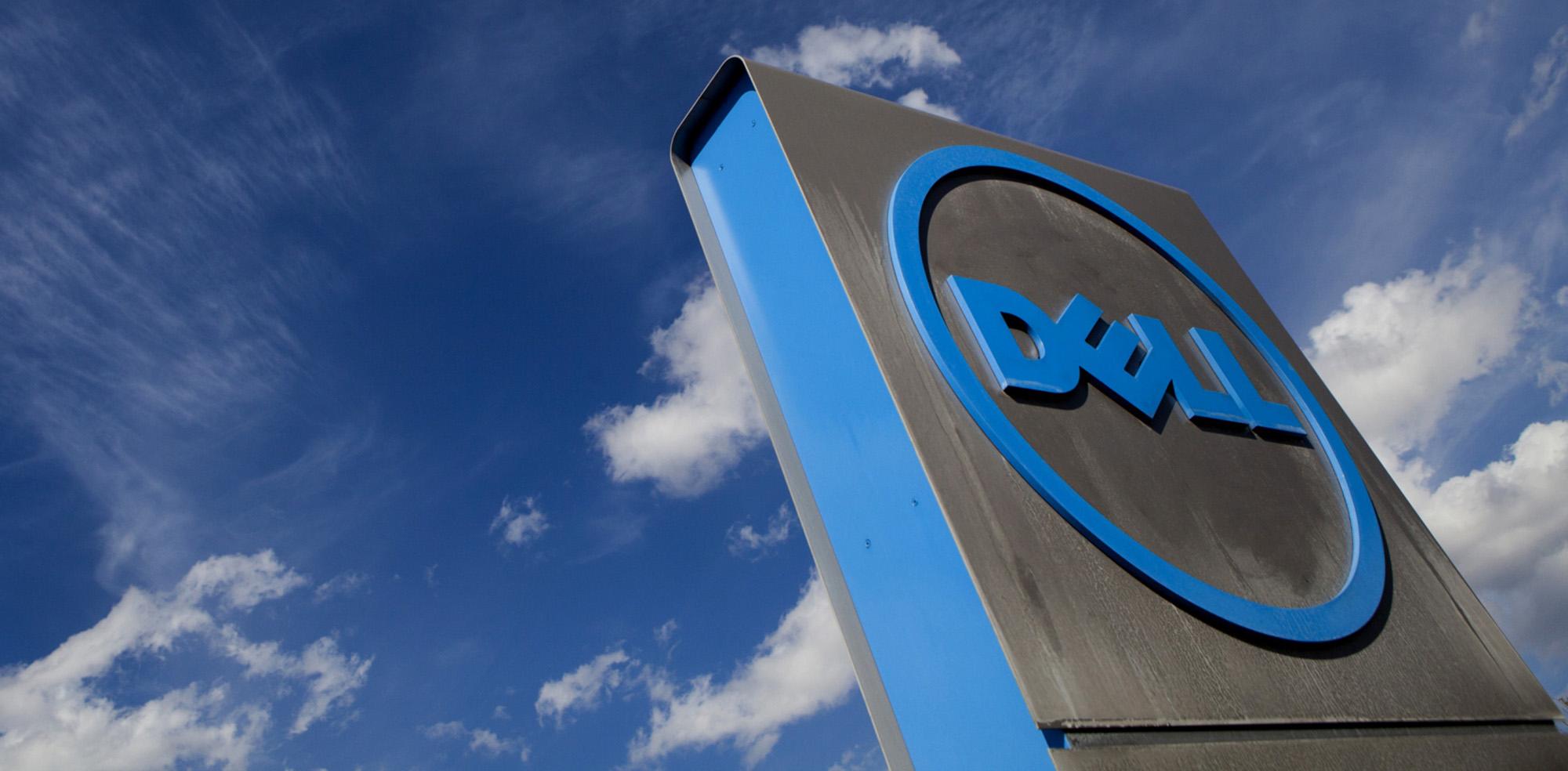 戴尔计划剥离VMware八成股权以削减债务 创收97亿美元