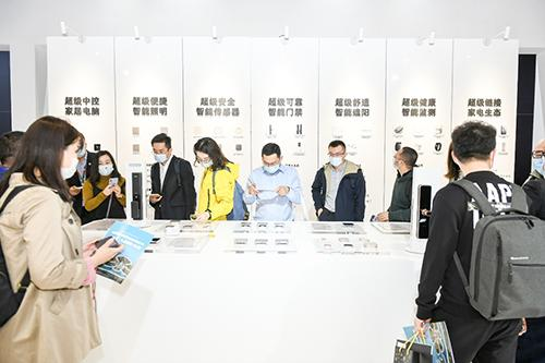 上海AWE展会星络家居展位图
