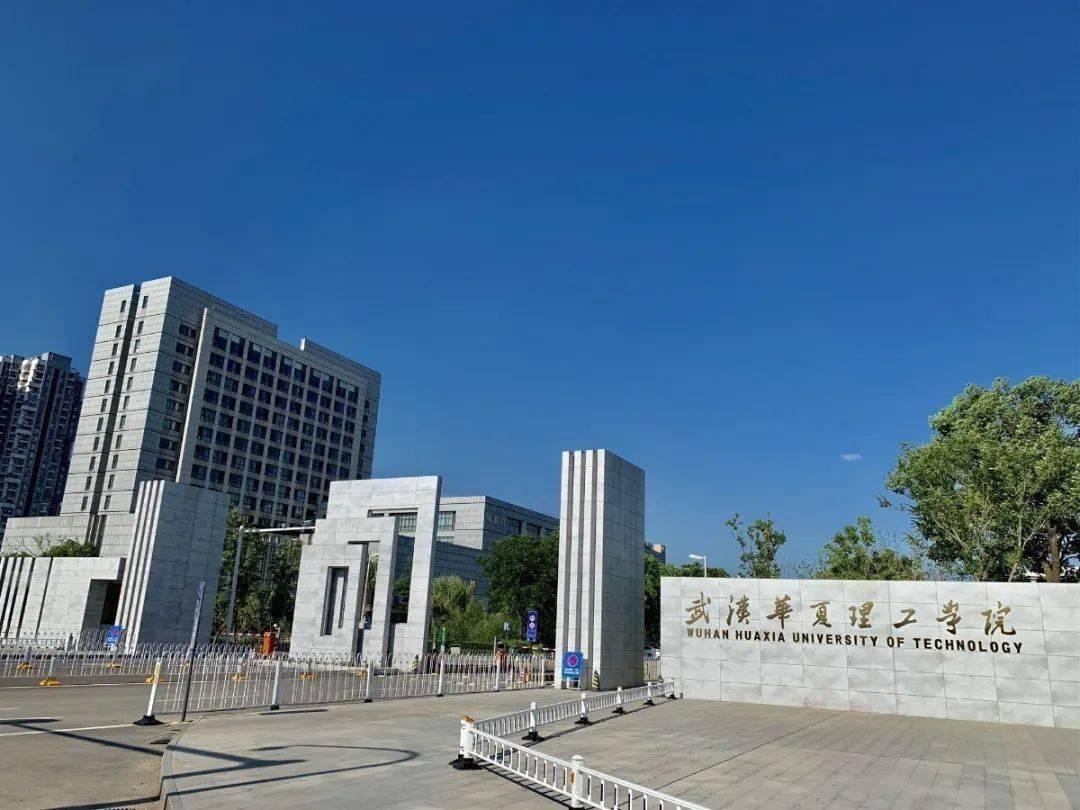 百度爱企查走进武汉高校 助力校园信息化建设