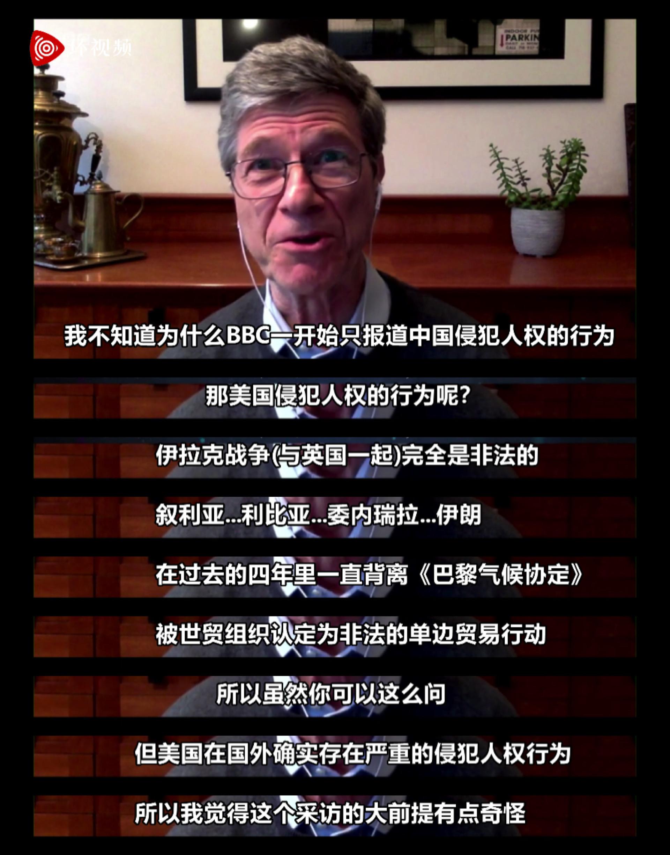 BBC又尴尬,想让嘉宾骂中国对方却一直批美国,主持人几次打断未遂
