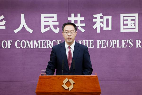 商务部谈中国一季度非金融类对外直接投资下降:波幅正常