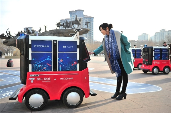 京东第三家上市公司 京东物流一年收入734亿 逼近顺丰一半