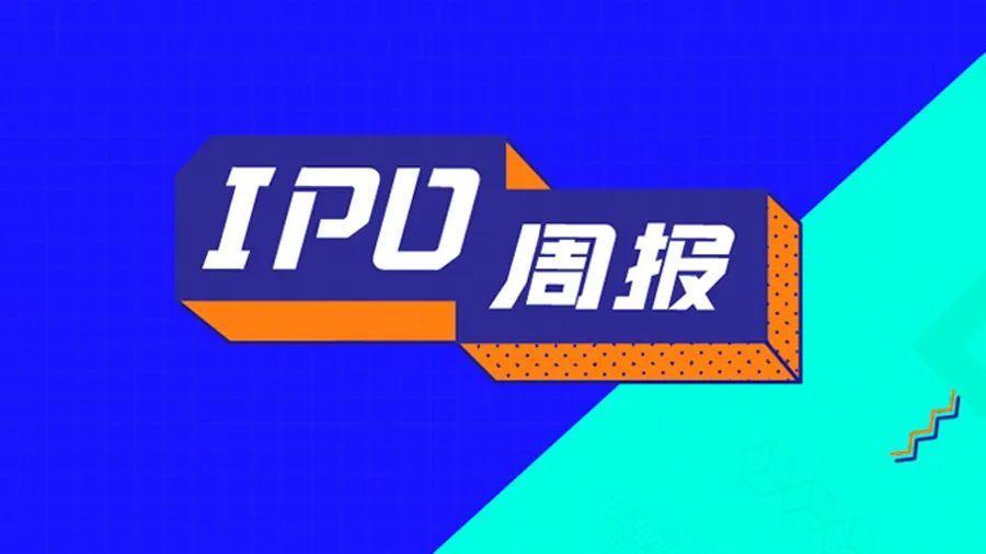IPO周报 喜马拉雅递交纽交所IPO申请,小电科技或成赴港上市共享充电第一股