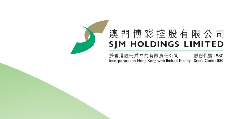 澳博(00880.HK)首季亏损扩至6.5亿 「上葡京」预计上半年开幕