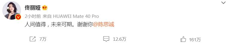 """""""北京爱情故事""""剧终!陈思诚的百亿票房,佟丽娅能分到多少?"""