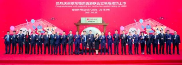 京东物流CEO余睿:上市让公司进入新的发展阶段 也要承担更大的社会责任