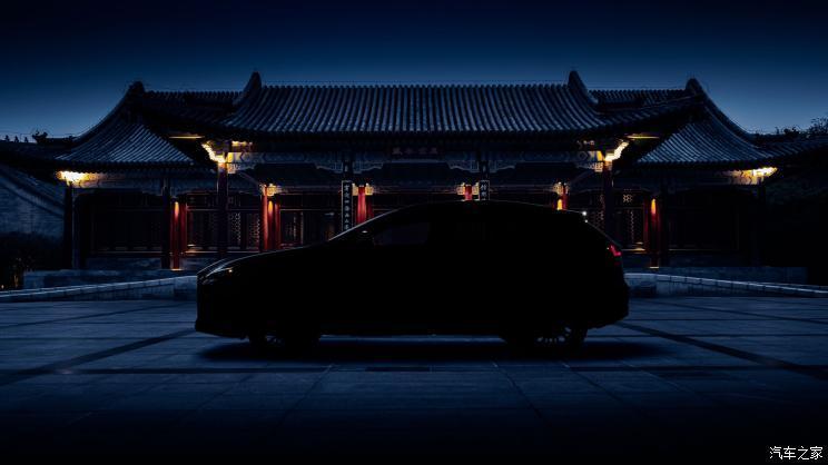 新一代雷克萨斯NX将于6月12日全球首发