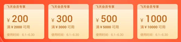 2021年阿里云618爆款秒杀:2核8G云服务器279.90元/年 云数据库6.18元/年!