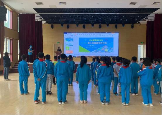 12355青少年健康守护行动进课堂