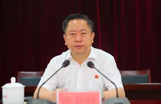 县委书记调岗市委副秘书长1个多月后,落马