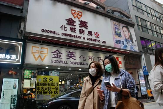 香港药妆老店用小程序首次尝鲜618 预热第一天在线访客量喜迎近20倍增长