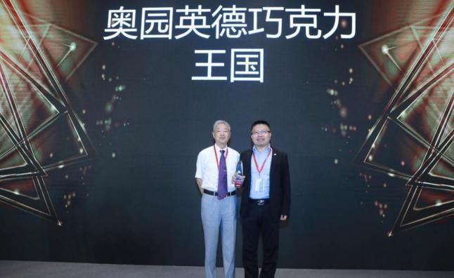 中国文旅集团总裁助理兼运营管理中心总经理郑正敏于颁奖现场