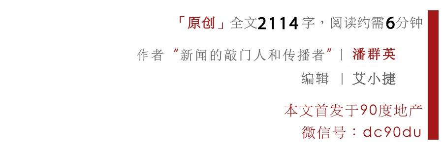带看二手房③丨广州最佳买房时机来临?