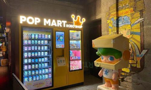 泡泡玛特布局华南特色店铺   潮玩IP赋能商业空间