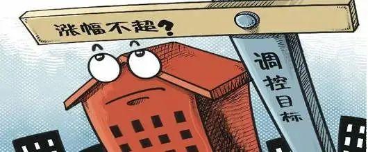 通胀预期下,楼市博弈将由暗转明