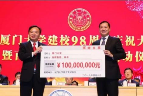 2020年旭辉累计捐赠1.16亿,荣膺福布斯慈善榜第38位