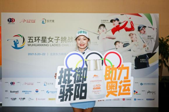 """征战奥运,国货助力:植物医生预祝中国高尔夫球队""""挥""""出佳绩!"""