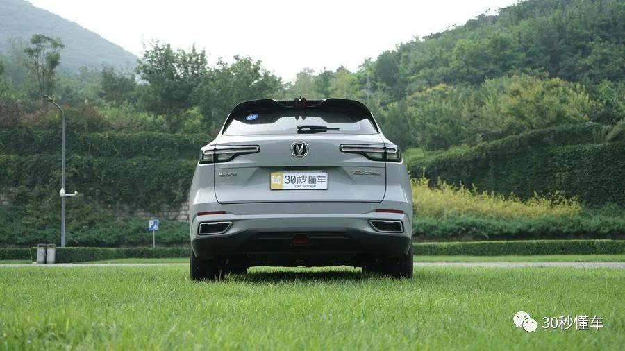 1.5T 188Ps?10万级SUV新标杆 长安CS55PLUS新车首测