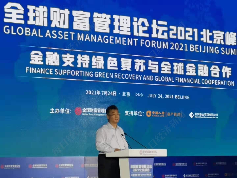 北京市地方金融监督管理局局长霍学文:将重磅推出ESG中国版指数