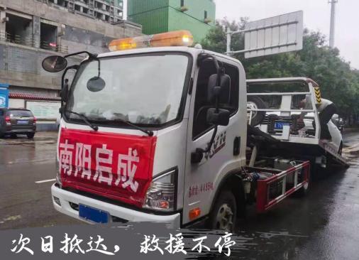 """郑州暴雨中的一点光:比亚迪车化身""""移动电站"""",为市民挑供危险充电服务"""