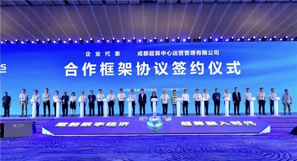 IDC:2024年中国AI市场将达127.5亿美金,云从科技成领导者