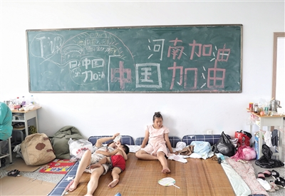 """太痛心!河南强降雨已致71人遇难:实行城市汛情""""一日一报"""""""