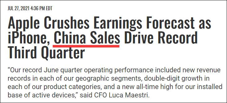 苹果中国区营收961亿、增长58%,库克:这是我们的最强市场