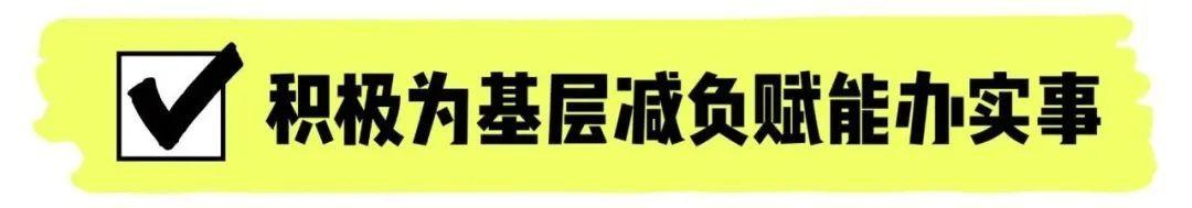 """初心不改为民生——工行咸阳分行开展""""我为群众办实事""""纪实"""