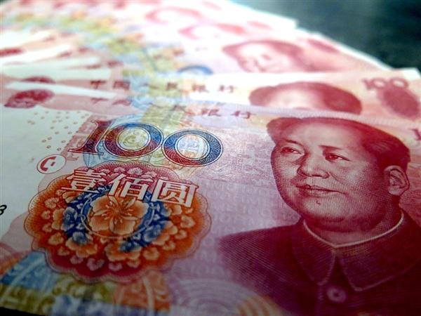 年内市值跌了1万亿 茅台宣布向河南捐赠5000万元救灾