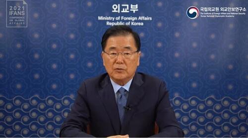 韩朝恢复通信联络线路,韩外长:体现双方领导人重新发展关系决心