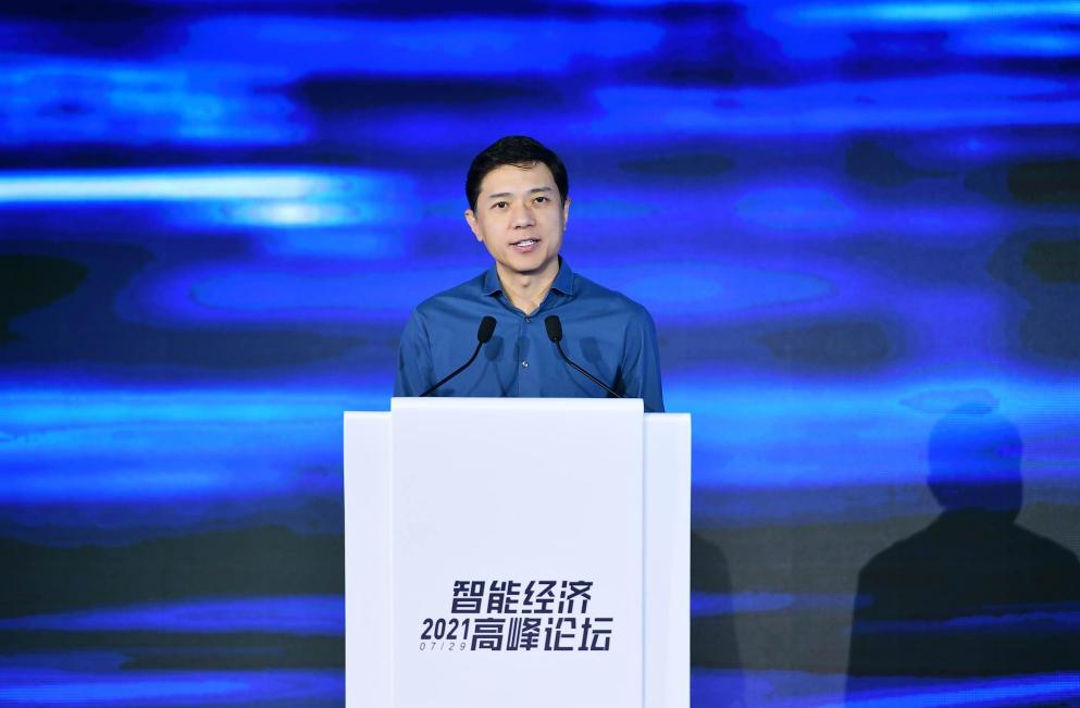 李彦宏:AI技术进入快速应用期
