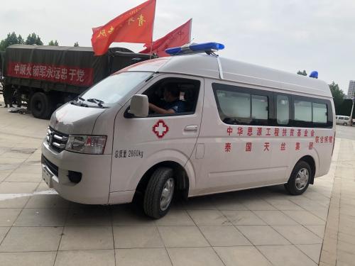 红牛创始公司天丝集团捐赠5辆救护车交付阜外华中医院