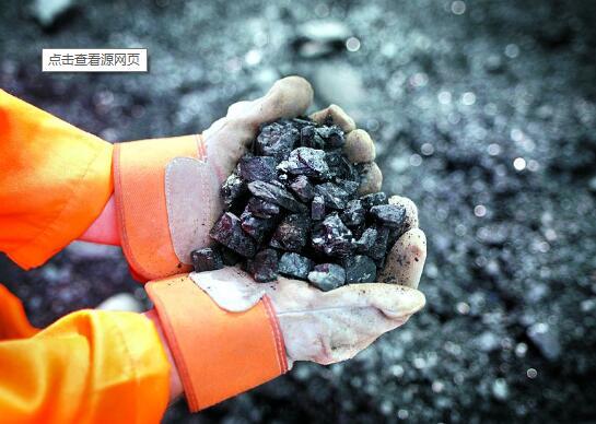 兰格研究:警惕铁矿石资源约束风险