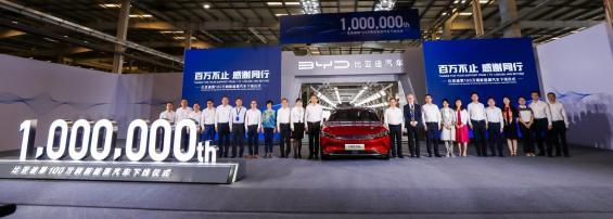 比亚迪创中国新能源乘用车月销历史新高 卫冕月度销冠
