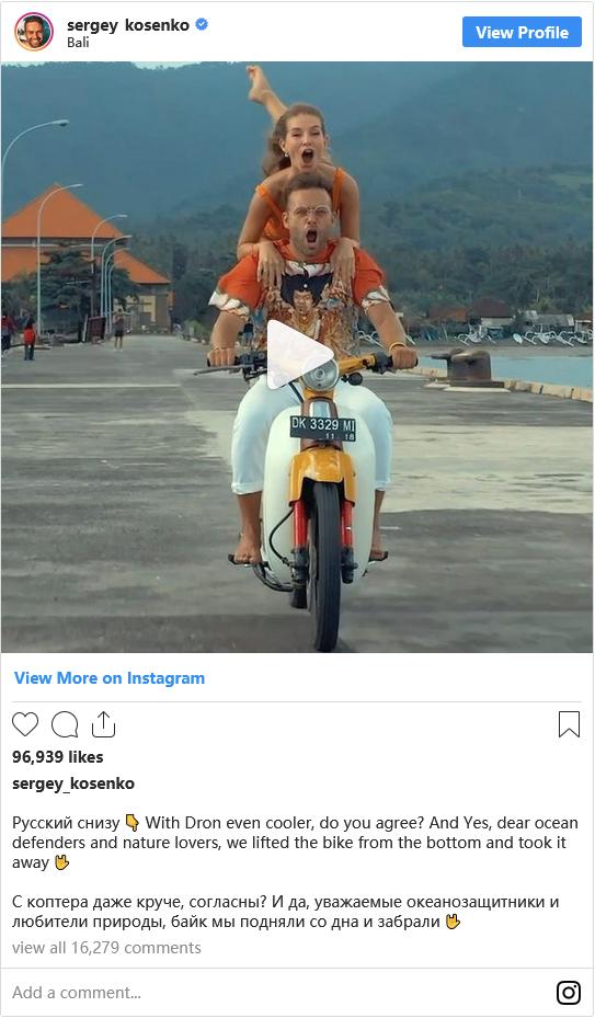 俄罗斯网红为流量太疯狂:将女友绑宾利车车顶