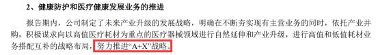 """中国""""手套茅""""英科医疗:股价已跌64%,继续扩产能赌未来?"""